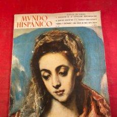 Coleccionismo de Revistas y Periódicos: MUNDO HISPÁNICO N109. Lote 243375040