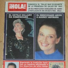 Coleccionismo de Revistas y Periódicos: AUDREY HEPBURN MUERTE DEATH HOLA 1993 MAGAZINE COVER & 11 PAGE ARTICLE CLIPPINGS PHOTOS. Lote 243587250