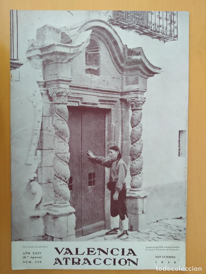 VALENCIA ATRACCION - PEÑISCOLA, CHOPIN. LA PAELLA POR JOSE PLA, AÑO 1949 (Coleccionismo - Revistas y Periódicos Modernos (a partir de 1.940) - Otros)