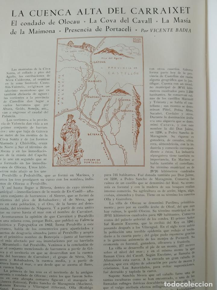 Coleccionismo de Revistas y Periódicos: VALENCIA ATRACCION - PEÑISCOLA, CHOPIN. LA PAELLA POR JOSE PLA, AÑO 1949 - Foto 7 - 243592820