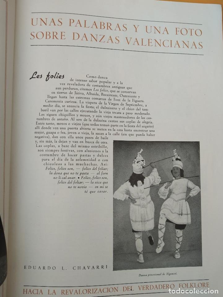 Coleccionismo de Revistas y Periódicos: VALENCIA ATRACCION - PEÑISCOLA, CHOPIN. LA PAELLA POR JOSE PLA, AÑO 1949 - Foto 10 - 243592820