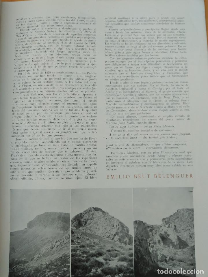 Coleccionismo de Revistas y Periódicos: VALENCIA ATRACCION - PEÑISCOLA, CHOPIN. LA PAELLA POR JOSE PLA, AÑO 1949 - Foto 12 - 243592820