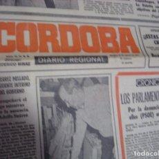 Coleccionismo de Revistas y Periódicos: CORDOBA DIARIO REGIONAL DE AGOSTO DE 1977- IMPORTANTE LEER DESCRIPCION Y GASTOS. Lote 243647555
