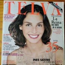 Coleccionismo de Revistas y Periódicos: TELVA Nº 714 1998- INES SASTRE- ANNE IGARTIBURU- JOSE HIERRO- LOEWE- ISABEL PREYSLER- ALEJANDRO SANZ. Lote 243681075