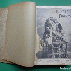 Coleccionismo de Revistas y Periódicos: LETRAS Y FIGURAS, REVISTA ARTISTICO LITERARIA - 1 TOMO - 26 NUMEROS, AÑO 1911. Lote 243813925