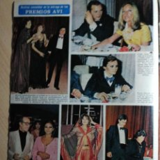 Coleccionismo de Revistas y Periódicos: JUNIOR - ROCIO DURCAL - AGATA LYS. Lote 243880815