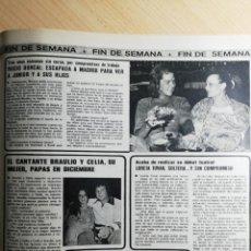 Coleccionismo de Revistas y Periódicos: ROCIO DURCAL - JUNIOR. Lote 243895205