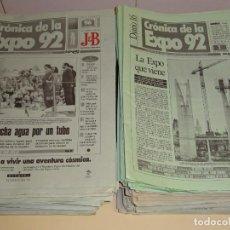Coleccionismo de Revistas y Periódicos: GRAN LOTE DE 176 PERIÓDICOS DE LA CRÓNICA DE LA EXPO 92 1992 SEVILLA. DIARIO 16. + EXTRAS. 15KG. Lote 244762170