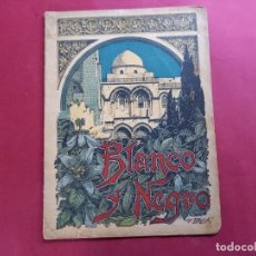 Coleccionismo de Revistas y Periódicos: BLANCO Y NEGRO -MARZO-1901. Lote 244794395