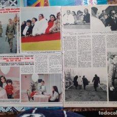 Coleccionismo de Revistas y Periódicos: LOLA FLORES EN LA JURA DE BANDERA DE ANTONIO CARMEN Y ANTONIO MORALES EN EL UN DOS TRES 1 2 3. Lote 245022730