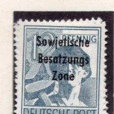 Coleccionismo de Revistas y Periódicos: ALEMANIA OCUPACIO SOVIETICA 1948, MICHEL 186. Lote 245160810