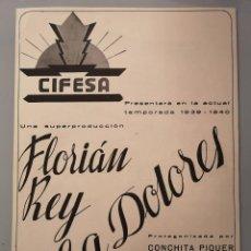 Coleccionismo de Revistas y Periódicos: HOJA PUBLICIDAD REVISTA ORIGINAL AÑOS 30. FLORIAN REY LA DOLORES CONCHITA PIQUER, CIFESA. Lote 245188615