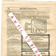 Coleccionismo de Revistas y Periódicos: REVISTA AÑO 1884 FABRICACION DE HERRADURAS CABALLO FARMACIA ORTEGA DE MADRID HIERRO DIALIZADO ANEMIA. Lote 245307675