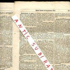 Coleccionismo de Revistas y Periódicos: REVISTA AÑO 1884 FILOXERA JARABE DE BREA LIMO EN CIRUGIA COLERA LA ELECTRICIDAD CALDERAS DE VAPOR. Lote 245310600
