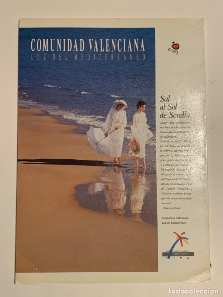 Coleccionismo de Revistas y Periódicos: REVISTA REALES SITIOS - PATRIMONIO NACIONAL - AÑO XXVIII Nº109 TERCER TRIMESTRE 1991 - Foto 2 - 245375870