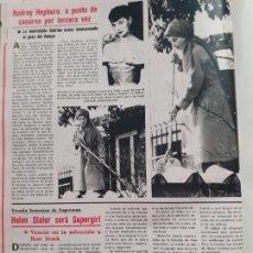Coleccionismo de Revistas y Periódicos: HELEN SLATER SUPERGIRL AUDREY HEPBURN. Lote 245449130