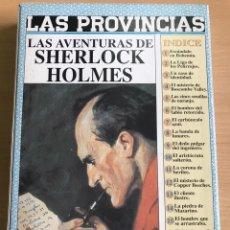 Coleccionismo de Revistas y Periódicos: LAS PROVINCIAS LAS AVENTURAS DE SHERLOCK HOLMES COMPLETO. Lote 245578370
