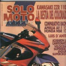 Coleccionismo de Revistas y Periódicos: SOLO MOTO NUMERO 858. Lote 245594380