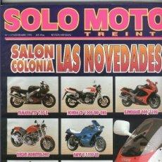 Coleccionismo de Revistas y Periódicos: SOLO MOTO NUMERO 117. Lote 245594410