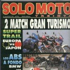Coleccionismo de Revistas y Periódicos: SOLO MOTO NUMERO 126. Lote 245594555