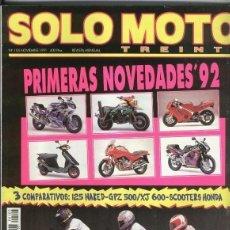Coleccionismo de Revistas y Periódicos: SOLO MOTO NUMERO 105. Lote 245594595