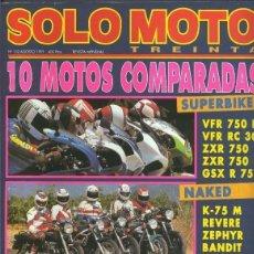 Coleccionismo de Revistas y Periódicos: SOLO MOTO NUMERO 102. Lote 245594815