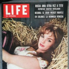 Coleccionismo de Revistas y Periódicos: REVISTA LIFE EN ESPAÑOL. 30 JULIO DE 1956.FORD, VENECIA, JEEP, STEPHANIE GRIFFIN, PEPSI COLA, SHELL. Lote 245621235