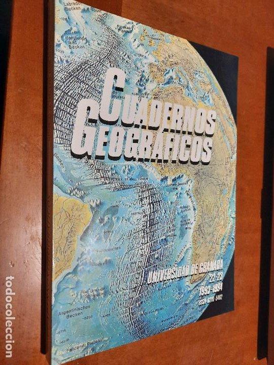 CUADERNOS GEOGRÁFICOS 25. REVISTA DE LA UNIVERSIDAD DE GRANADA. RÚSTICA. BUEN ESTADO. (Coleccionismo - Revistas y Periódicos Modernos (a partir de 1.940) - Otros)