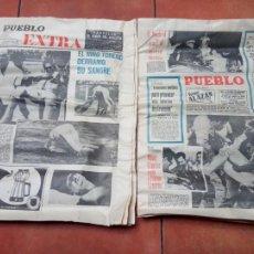 Coleccionismo de Revistas y Periódicos: DIARIO EL PUEBLO CON EL EXTRA DEL 22 AGOSTO 1966 CON EL BAUTISMO DE SANGRE DE PALOMO LINARES. Lote 245760185