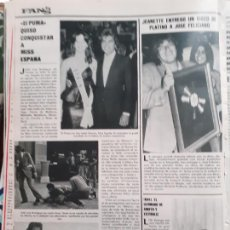 Collectionnisme de Revues et Journaux: ANA ISABEL HERRERO MISS ESPAÑA JOSE LUIS RODRIGUEZ EL PUMA JEANETTE JOSE FELICIANO IÑAKI MOCEDADES. Lote 245932140