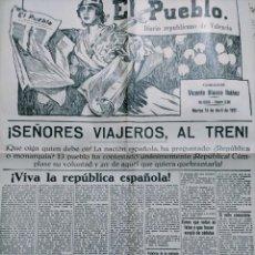 Coleccionismo de Revistas y Periódicos: DIARIO REPUBLICANO VALENCIA EL PUEBLO BLASCO IBÁÑEZ PROCLAMACIÓN II REPÚBLICA (14/04/1931) FACSÍMIL. Lote 245941355