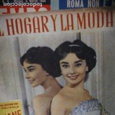 Coleccionismo de Revistas y Periódicos: REVISTA EL HOGAR Y LA MODA AUDREY HEPBURN 1957. Lote 246099305