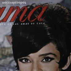 Coleccionismo de Revistas y Periódicos: REVISTA AMA AUDREY HEPBURN TOM JONES 1966. Lote 246104740