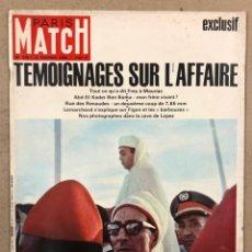 Coleccionismo de Revistas y Periódicos: PARIS MATCH N° 878 (1966). TEMOIGNAGES SUR L'AFFAIRE, BEN BARAKA,.... Lote 246136060