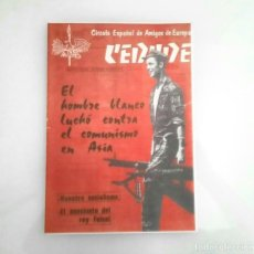 Coleccionismo de Revistas y Periódicos: REVISTA CEDADE NÚMERO 58 (FACSIMIL).. Lote 246300580