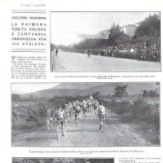 Collectionnisme de Revues et Journaux: 1925 HOJA REVISTA CICLISMO I VUELTA A CANTABRIA 'LA ATALAYA' SANTANDER, ESPINOSA DE LOS MONTEROS. Lote 247574920