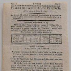 Coleccionismo de Revistas y Periódicos: DIARIO DE LA CIUDAD DE VALENCIA DEL JUEVES 13 DE ENERO DE 1825 - BENICARLÓ. Lote 248001550