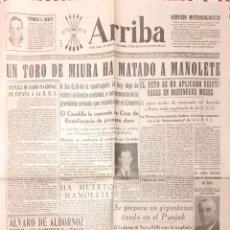 Coleccionismo de Revistas y Periódicos: LOTE DE PERIÓDICOS COMPLETOS MUERTE DE MANOLETE. Lote 249385770