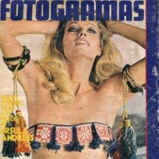 Coleccionismo de Revistas y Periódicos: FOTOGRAMAS CAMILO SESTO (CON 25 AÑOS) FOTO A TODA PAGINA -XAVIER CORBERO - ELIAS QUEREJETA AÑO 1972. Lote 250254270