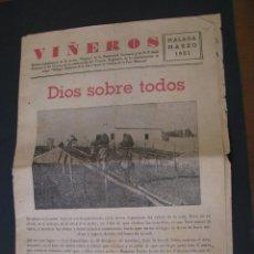 Coleccionismo de Revistas y Periódicos: BOLETIN SUPLEMENTARIO DE LA REVISTA VIÑEROS. HERMANDAD DE VIÑEROS. MÁLAGA MARZO, 1951.. Lote 251354225