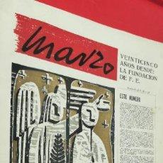 Coleccionismo de Revistas y Periódicos: MARZO, ÓRGANO NACIONAL DE LAS FALANGES UNIVERSITARIAS. MADRID 1958 25 AÑOS FUNDACIÓN DE LA FALANGE. Lote 251877970