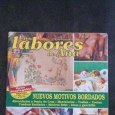 Coleccionismo de Revistas y Periódicos: LAS LABORES DE ANA Nº 20-PUNTO DE CRUZ. Lote 252049405