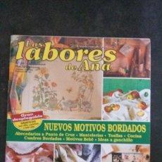 Coleccionismo de Revistas y Periódicos: LAS LABORES DE ANA Nº 20-PUNTO DE CRUZ. Lote 252049485