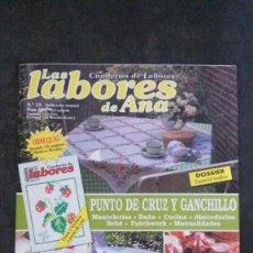 Coleccionismo de Revistas y Periódicos: LAS LABORES DE ANA Nº 13-PUNTO DE CRUZ. Lote 252049545