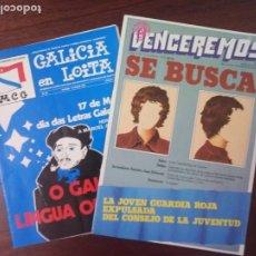 Coleccionismo de Revistas y Periódicos: LOTE REVISTAS PUBLICACIONES COMUNISTAS TRANSICIÓN MC UJM PTE JGRE LCR ORT. Lote 252051055