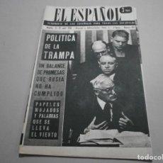 Coleccionismo de Revistas y Periódicos: ANTIGUA REVISTA EL ESPAÑOL 1958 Nº 489 COMPLETA BUEN ESTADO. Lote 253292620