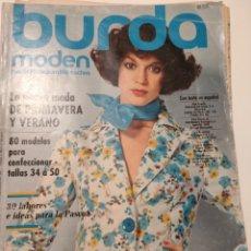 Coleccionismo de Revistas y Periódicos: BURDA MODEM MARZO 1975. REVISTA DE PATRONES EN ALEMÁN.. Lote 253343465