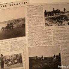 Coleccionismo de Revistas y Periódicos: 2 HOJAS REVISTA ORIGINALES CIRCA 1918. LO QUE VALE BULGARIA, EL AVISPERO DE LOS BALKANES. Lote 253955470