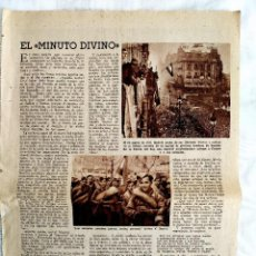 Coleccionismo de Revistas y Periódicos: JUAN JOSÉ CADENAS: CÓMO FUE LA ENTRADA DE LAS TROPAS DE FRANCO EN MADRID. Lote 254071025