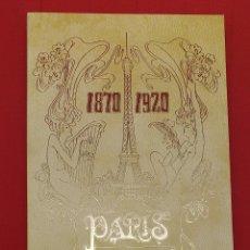 Collezionismo di Riviste e Giornali: PARIS 1870 - 1920 COLECCIÓN DE ARTE ROGER - TOMO I - 40 LÁMINAS. Lote 254198730